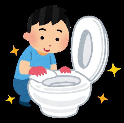 家庭円満や金運アップしたいならトイレを綺麗に!暑い夏でも爽やかに